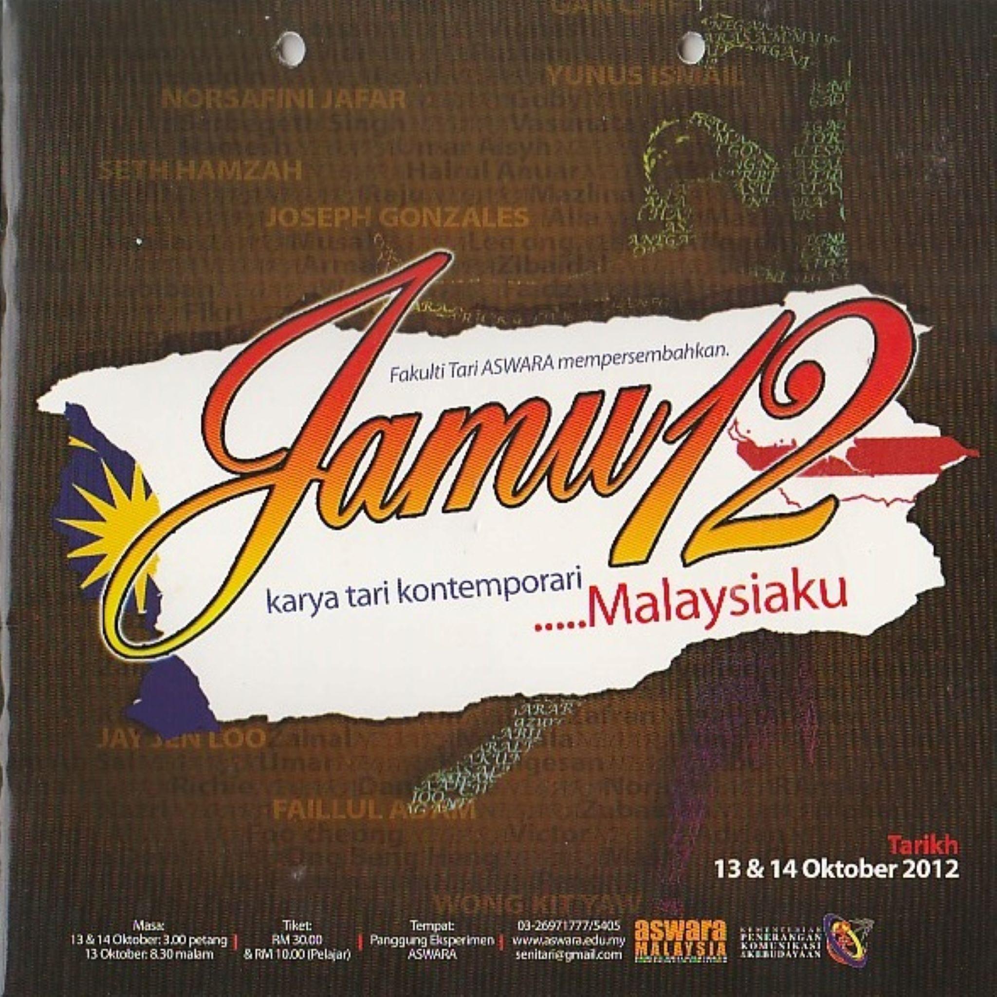 2012 Jamu 12 Cover