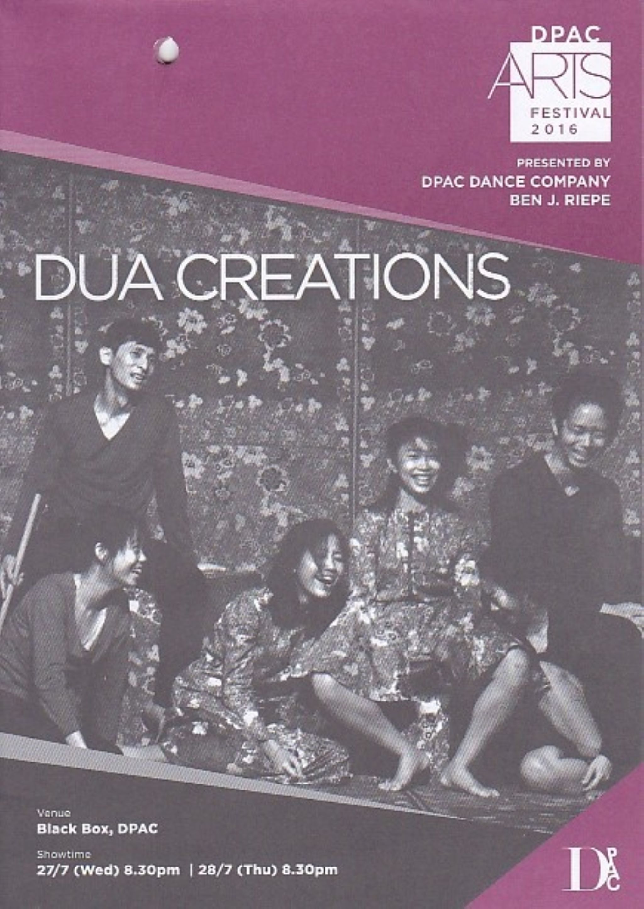 2016 Dua Creations Cover