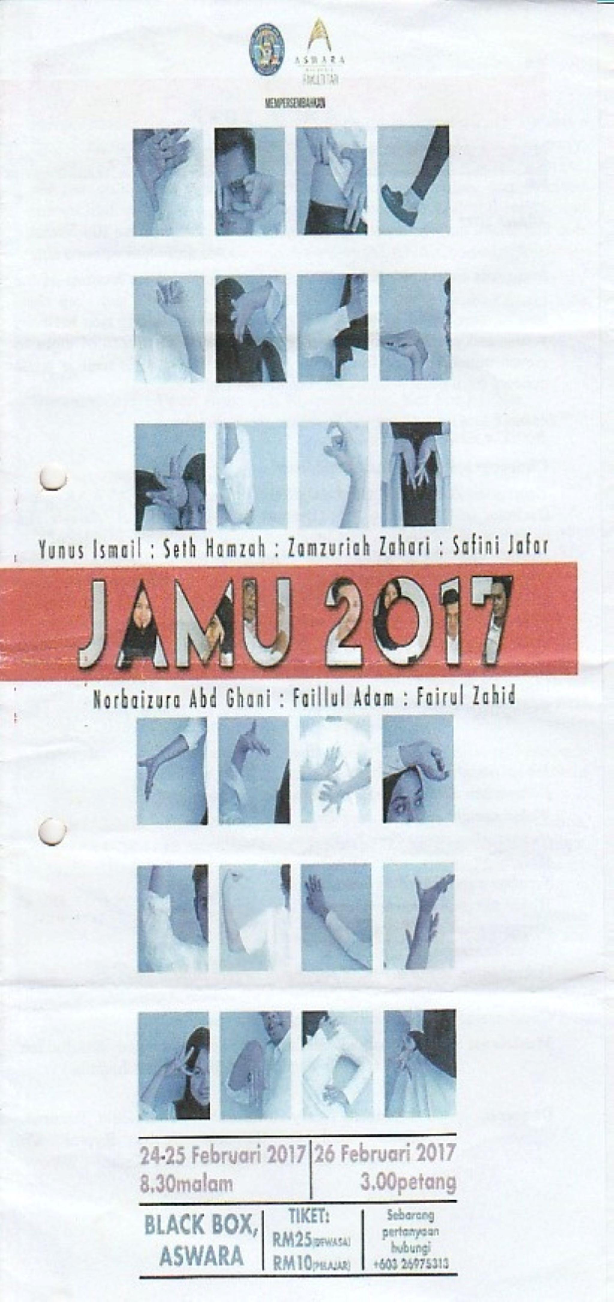2017 Jamu Cover