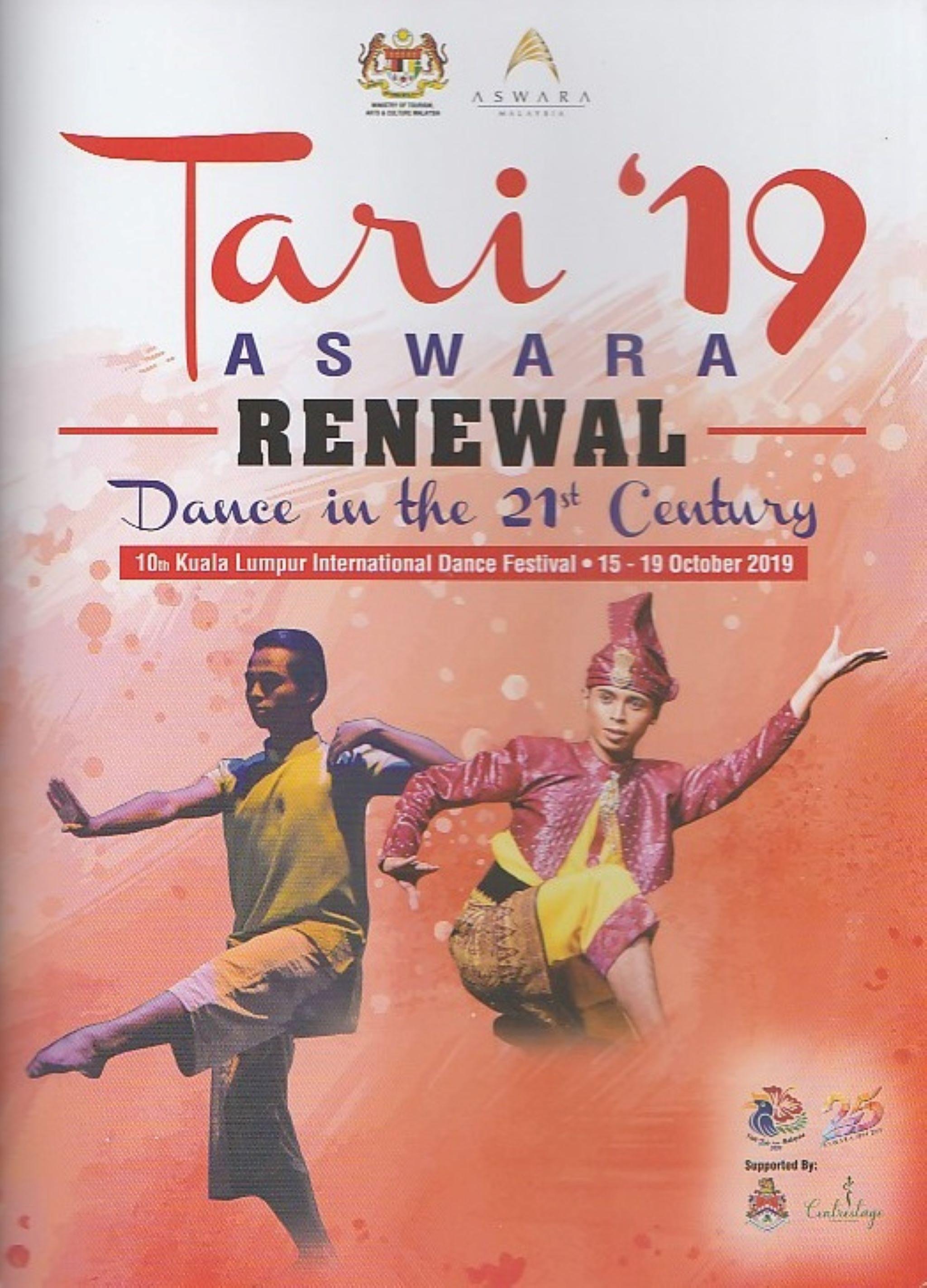 2019 Tari'19 Aswara Cover