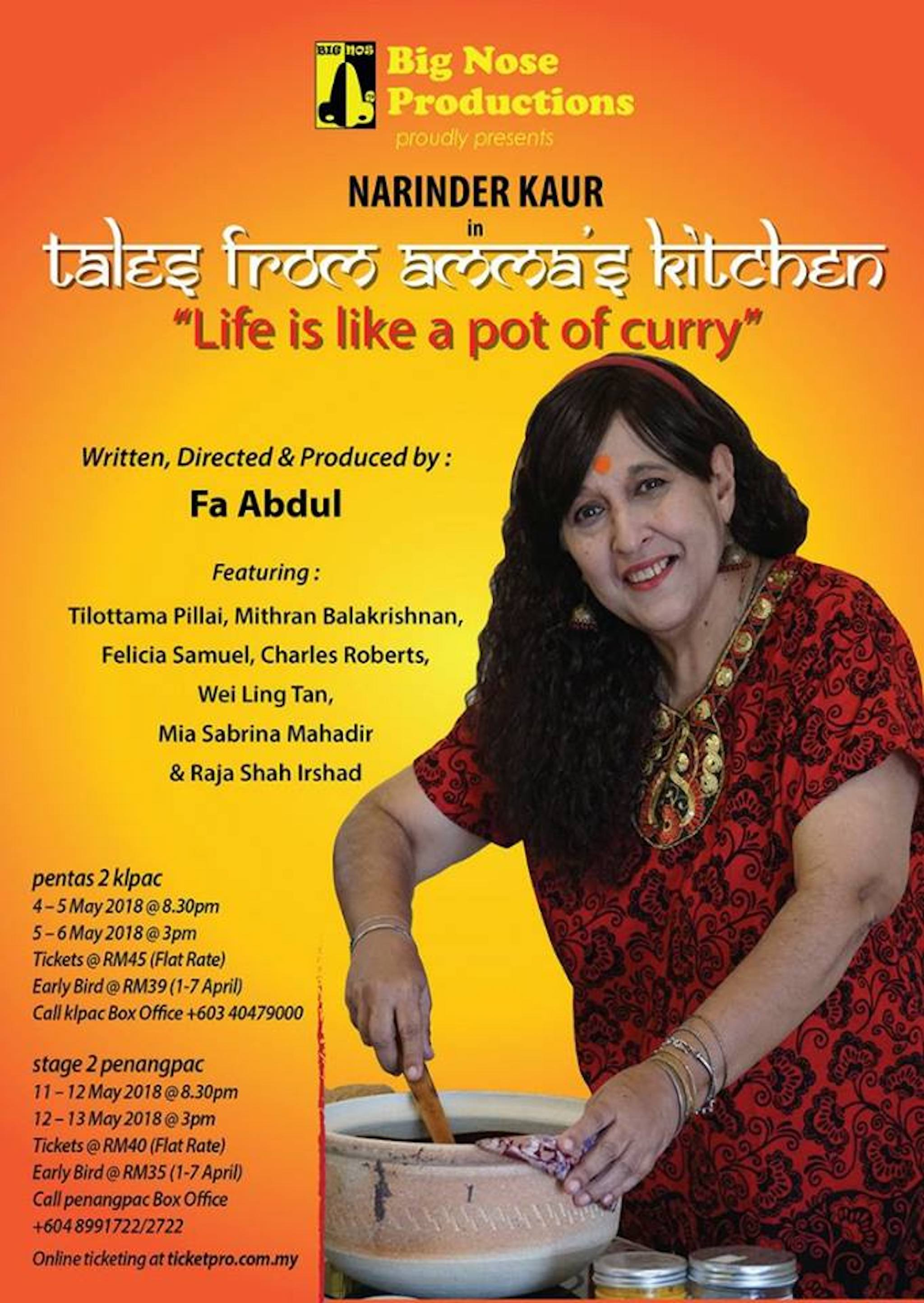 2018 Tales From Amma's Kitchen cover