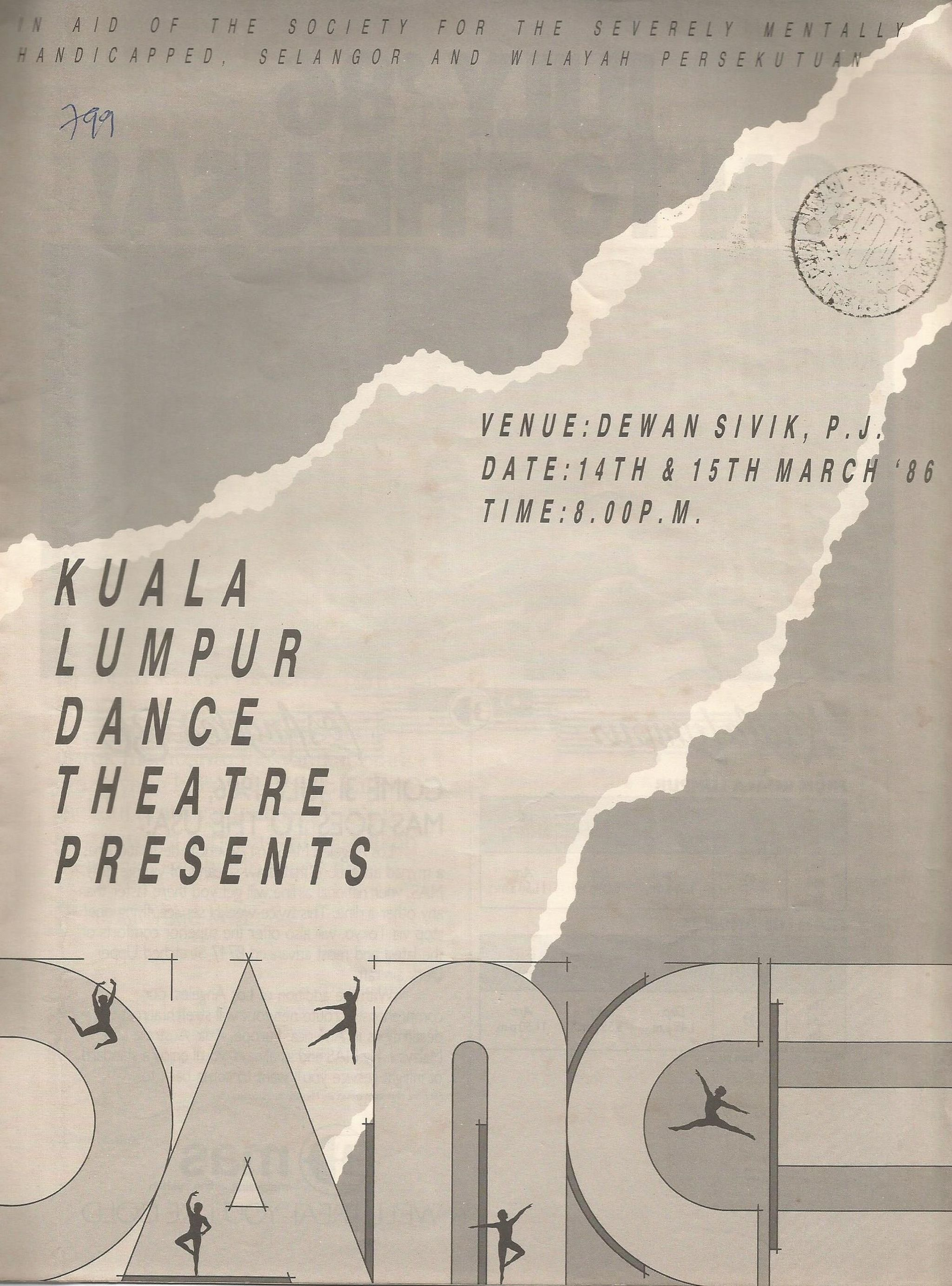 1986 KLDT Dance Cover