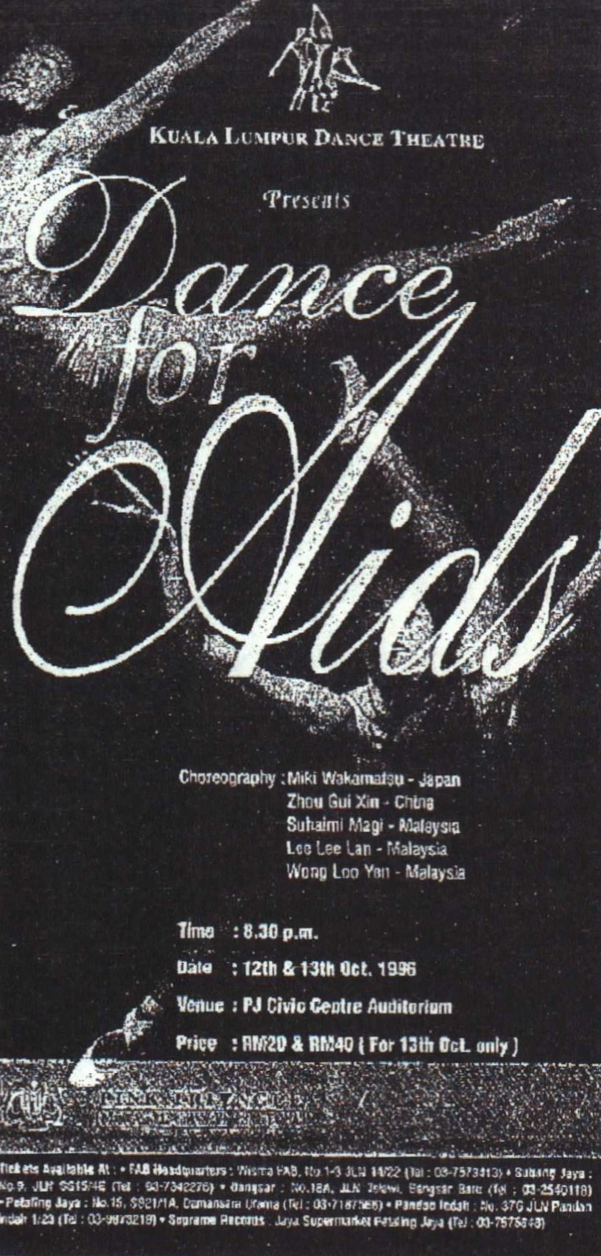 1996 Dance For Aids Cover