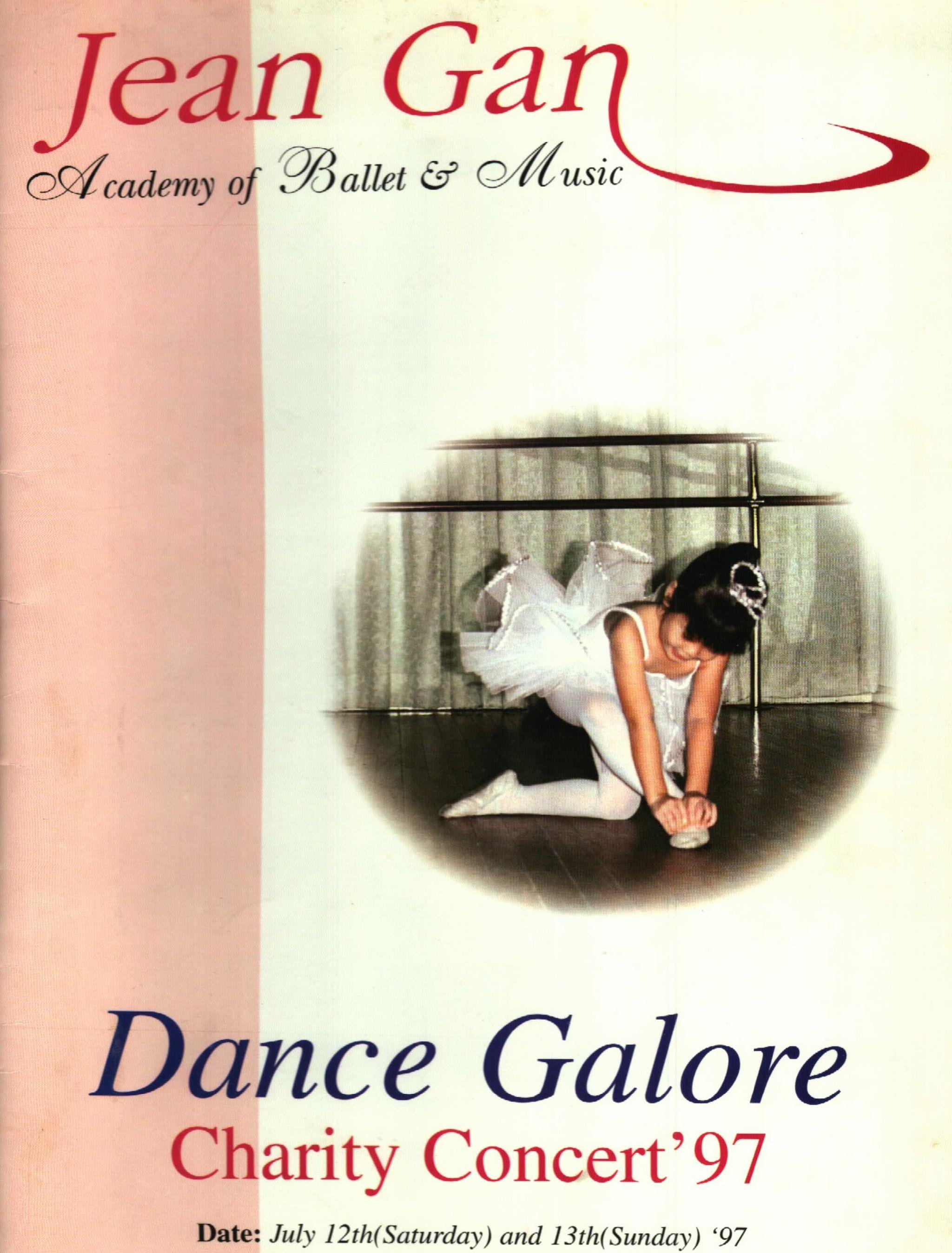 1997 Dance Galore Cover