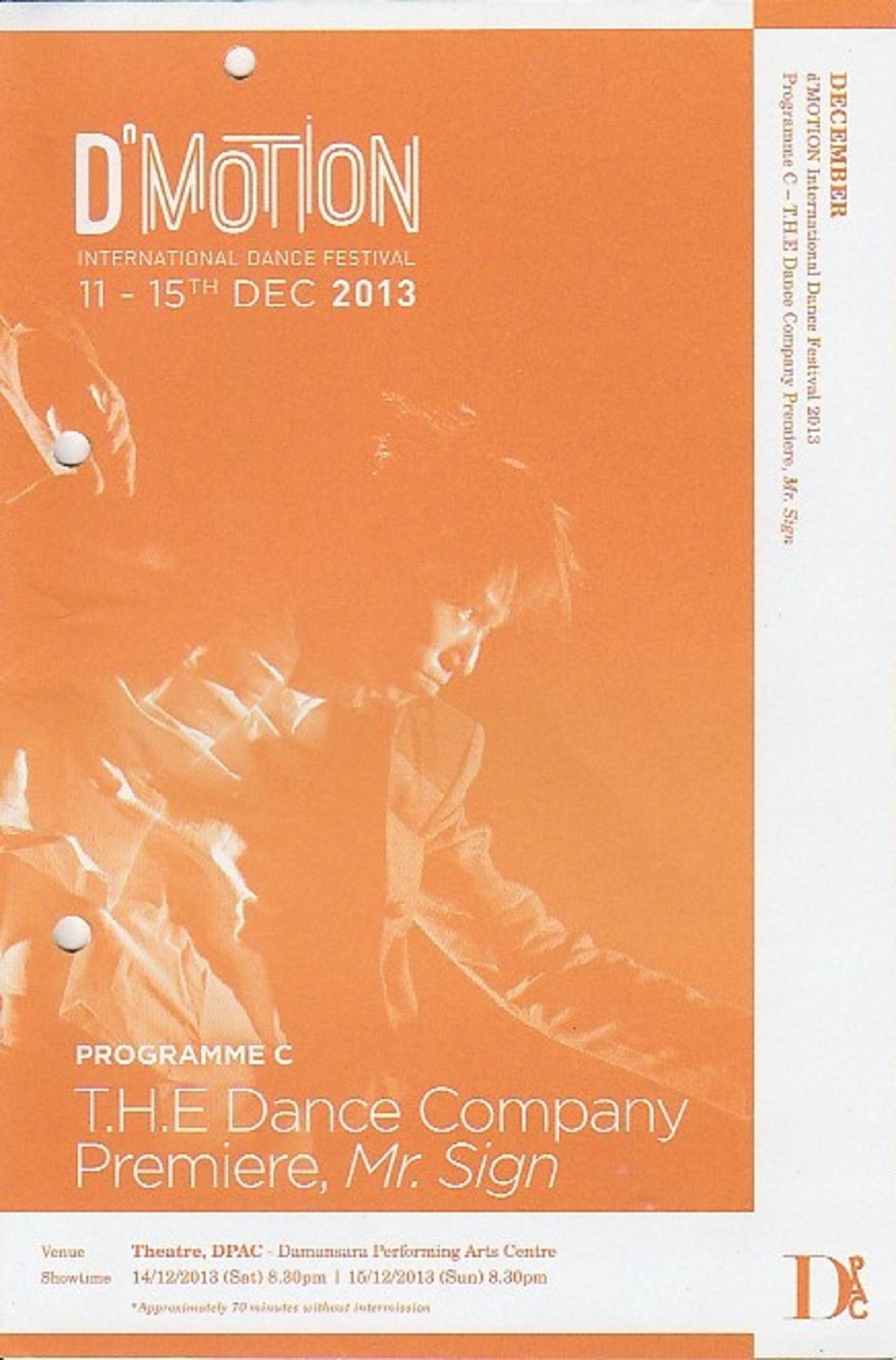 2013 T.H.E Dance Company Premiere Mr Sign Cover