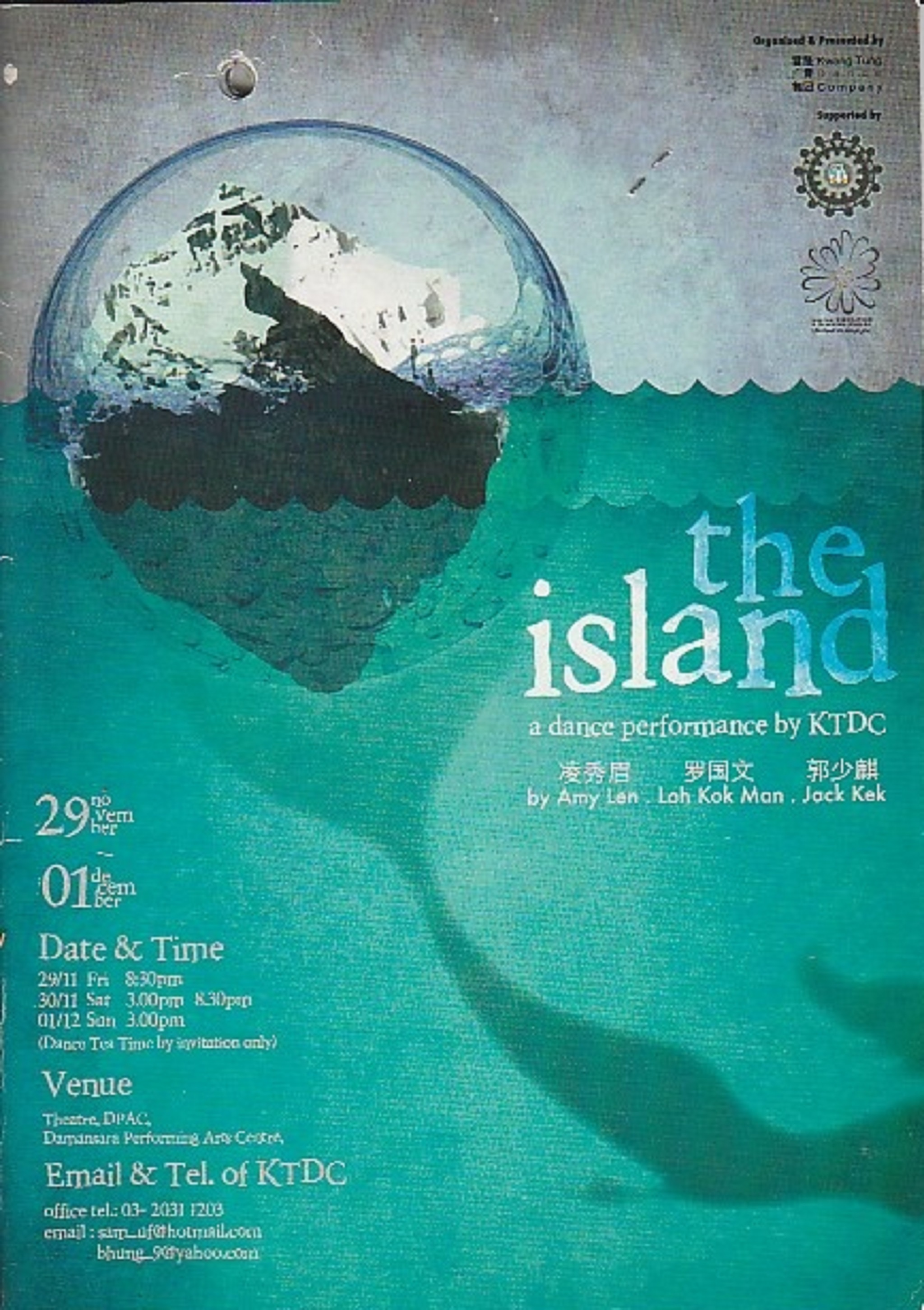 2013 The Island Cover